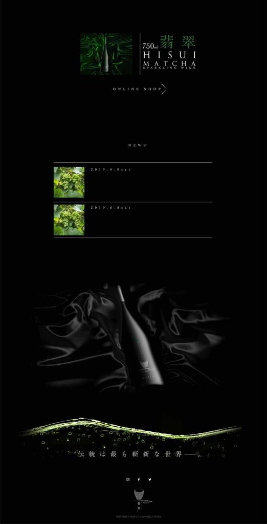 ランディングページの画像2