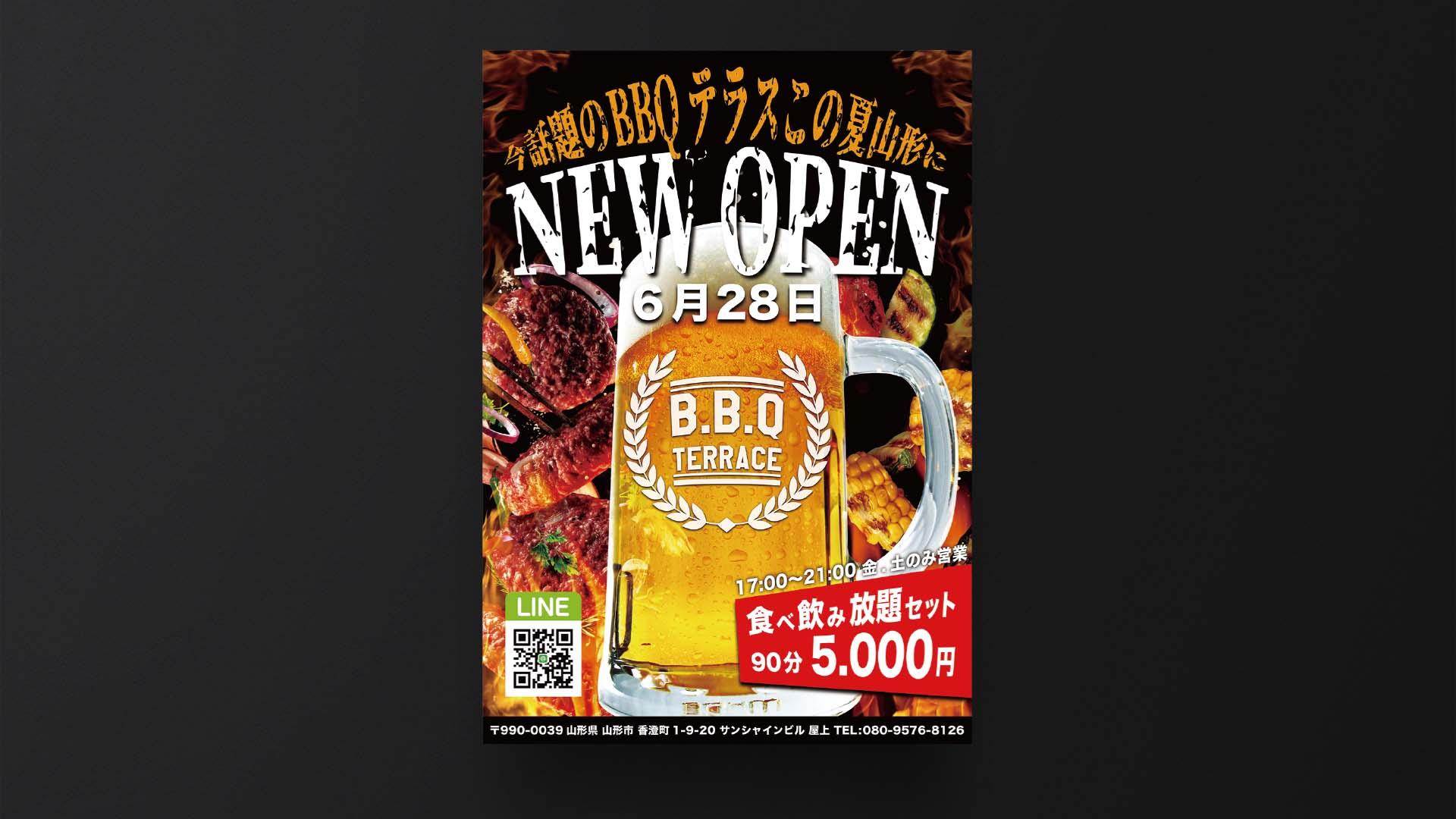 「BBQ TERRACE」のサムネイル画像