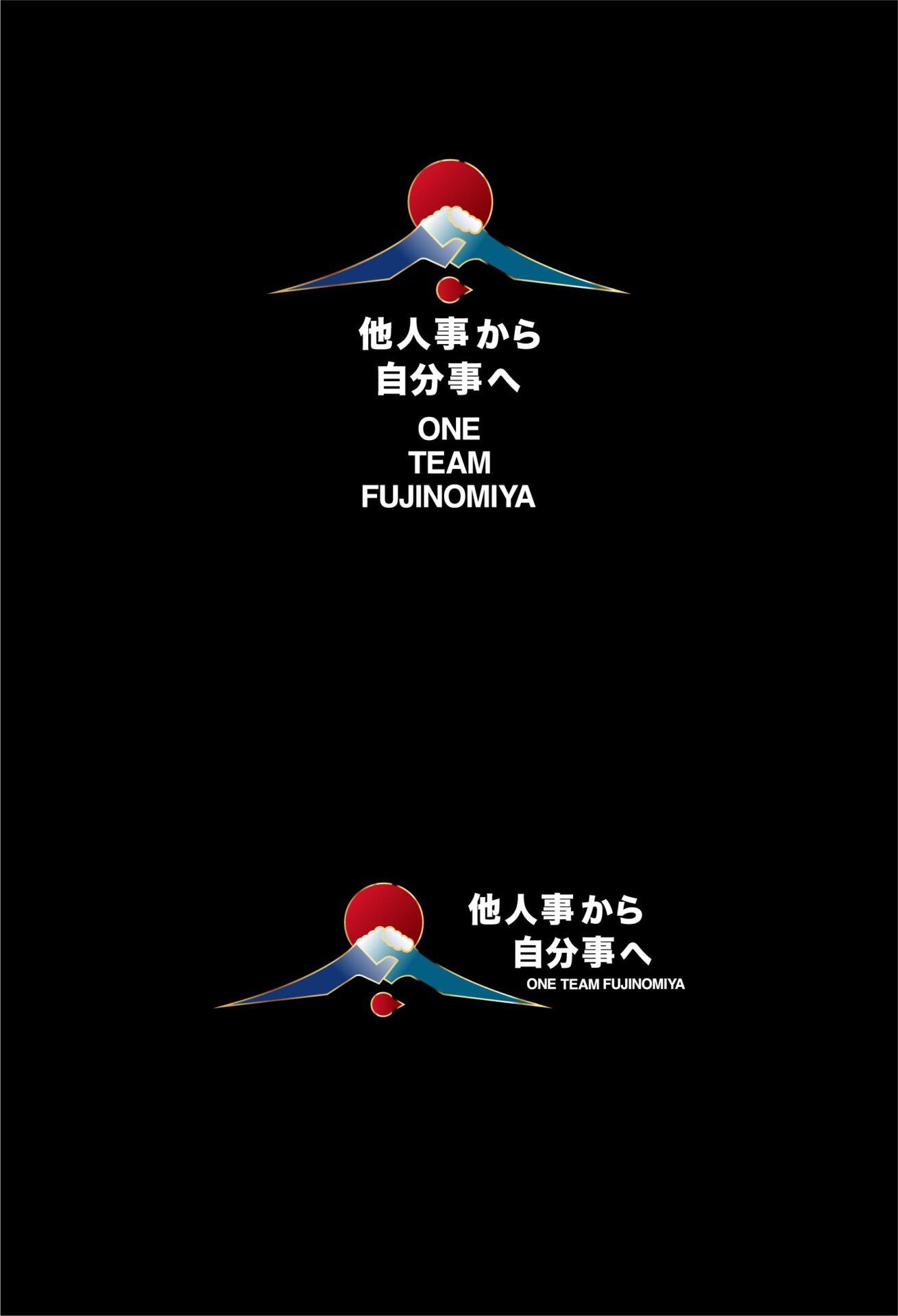 「FUJINOMIYA JCI」の実績画像