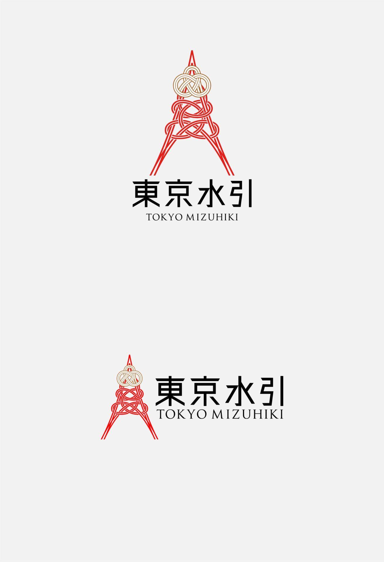 「TOKYOMIZUHIKI」の実績画像