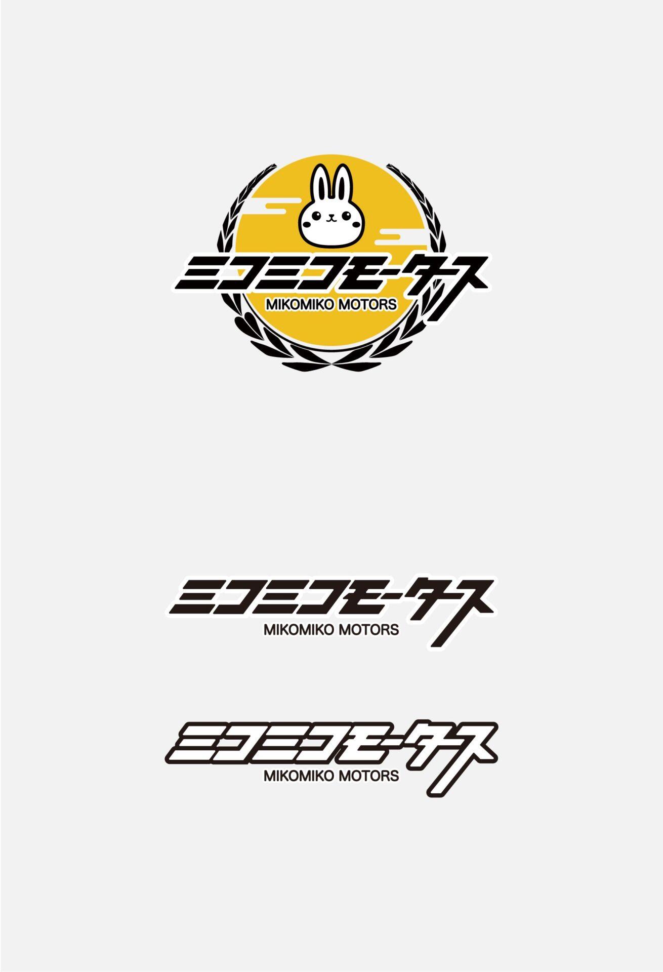「MIKOMIKO MOTORS」の実績画像