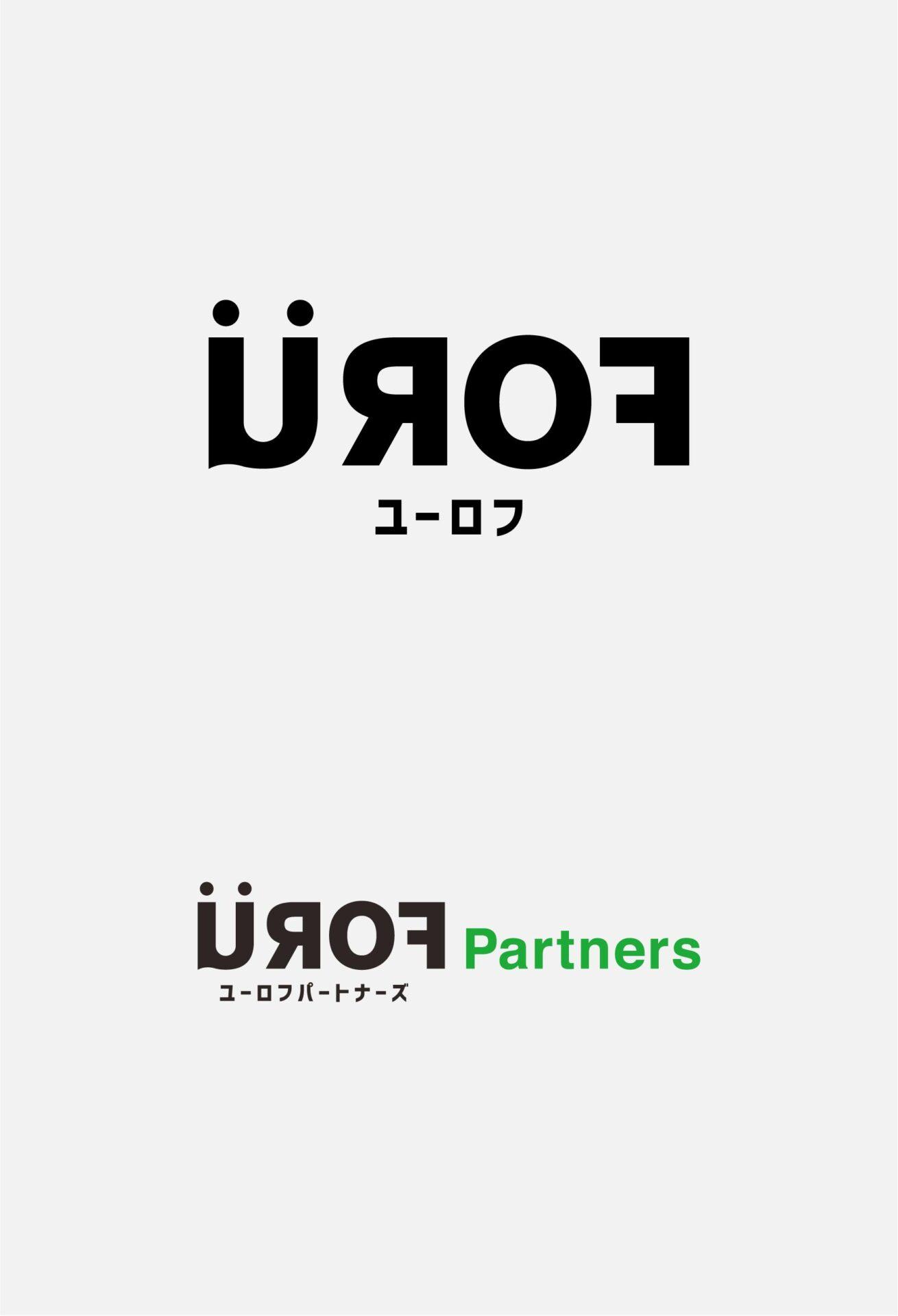 「UROF」の実績画像