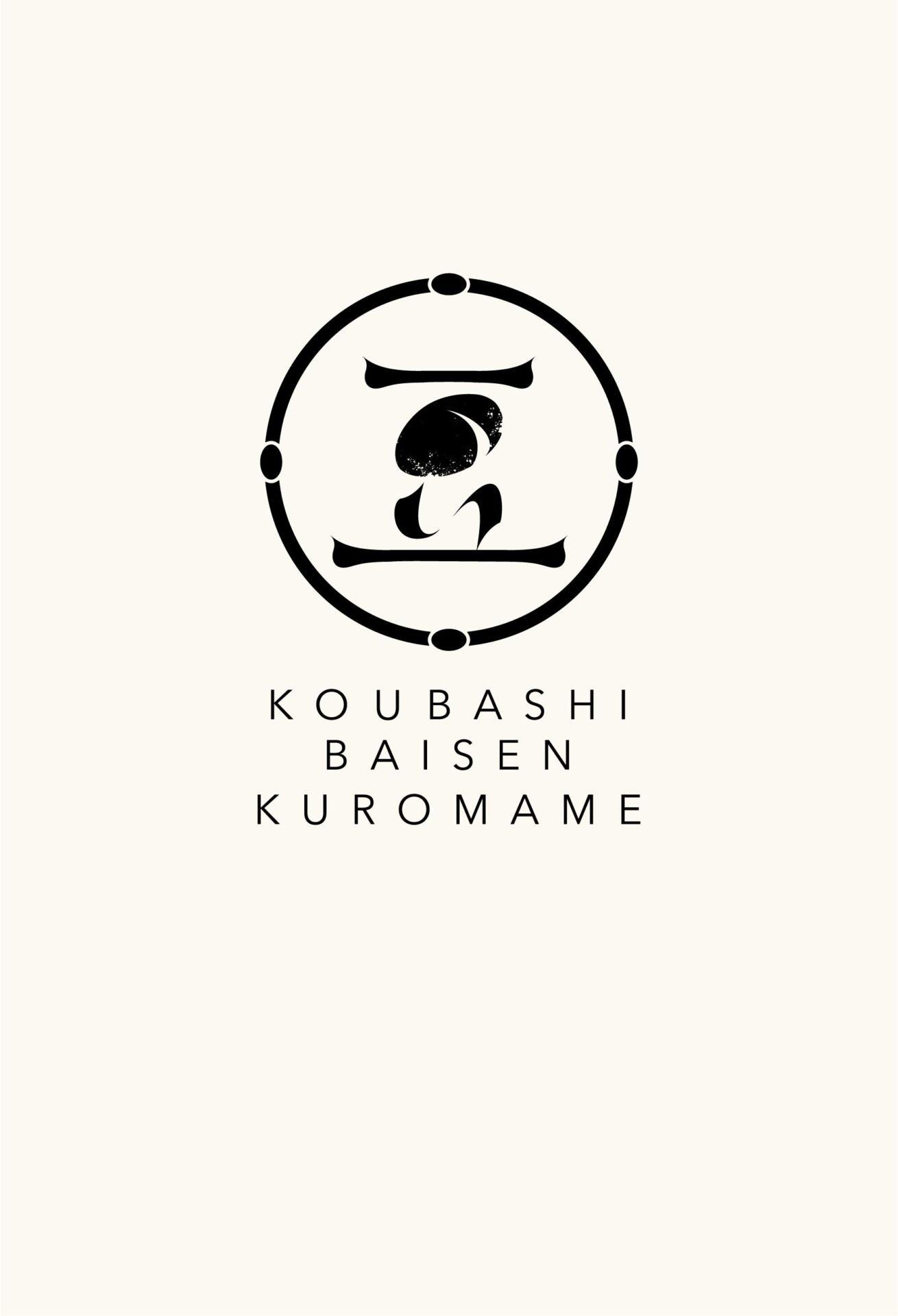 「KURODAMARU」の実績画像