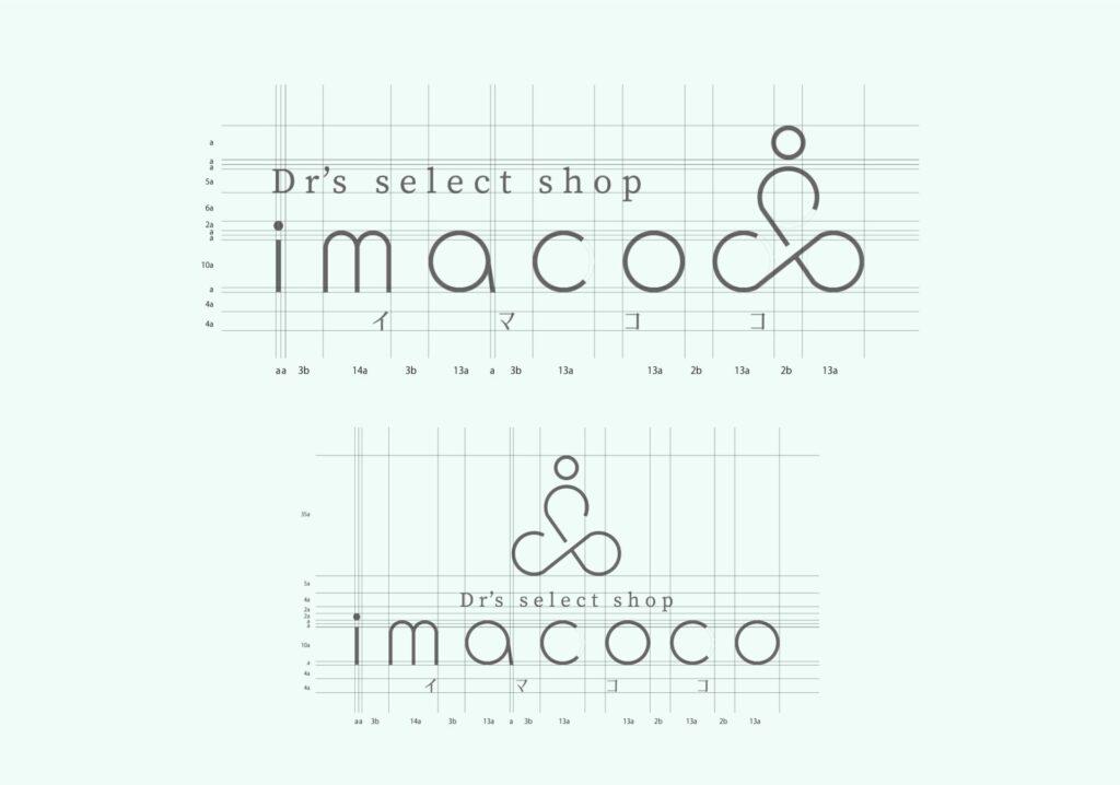 ロゴノ設計図の画像