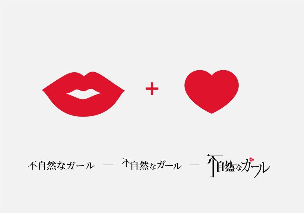 ロゴのコンセプト画像