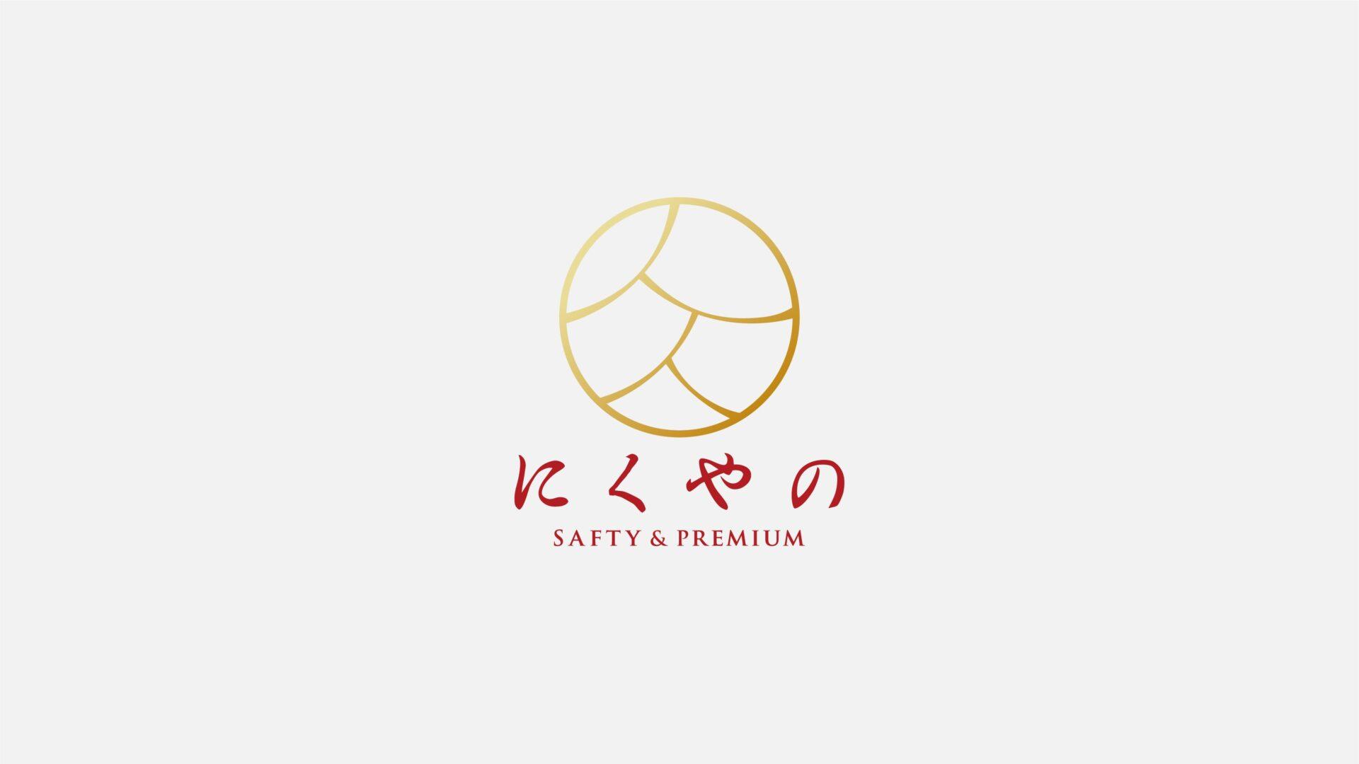 「NIKUYANO」のサムネイル画像