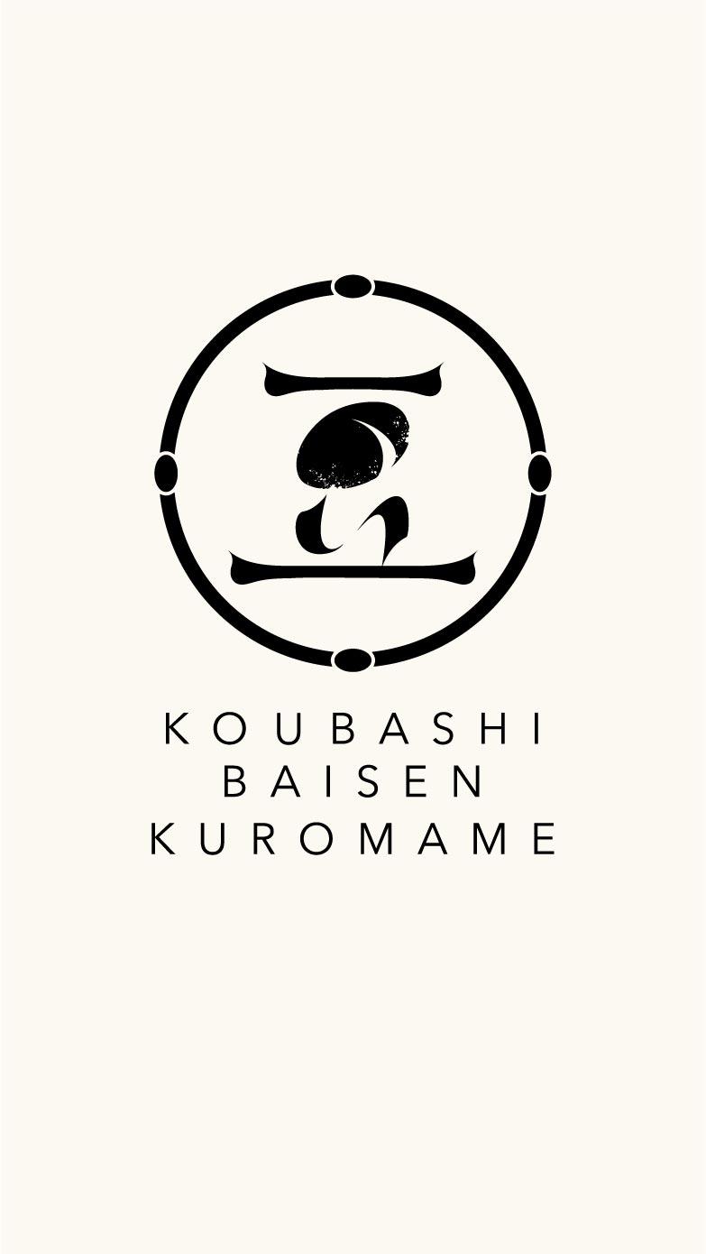 「KURODAMARU」のサムネイル画像
