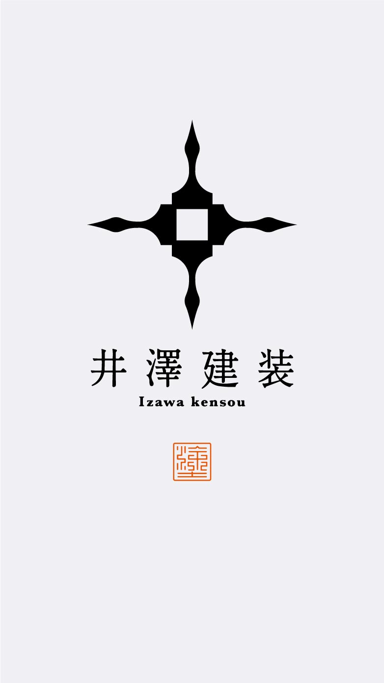 「IZAWAKENSOU」のサムネイル画像