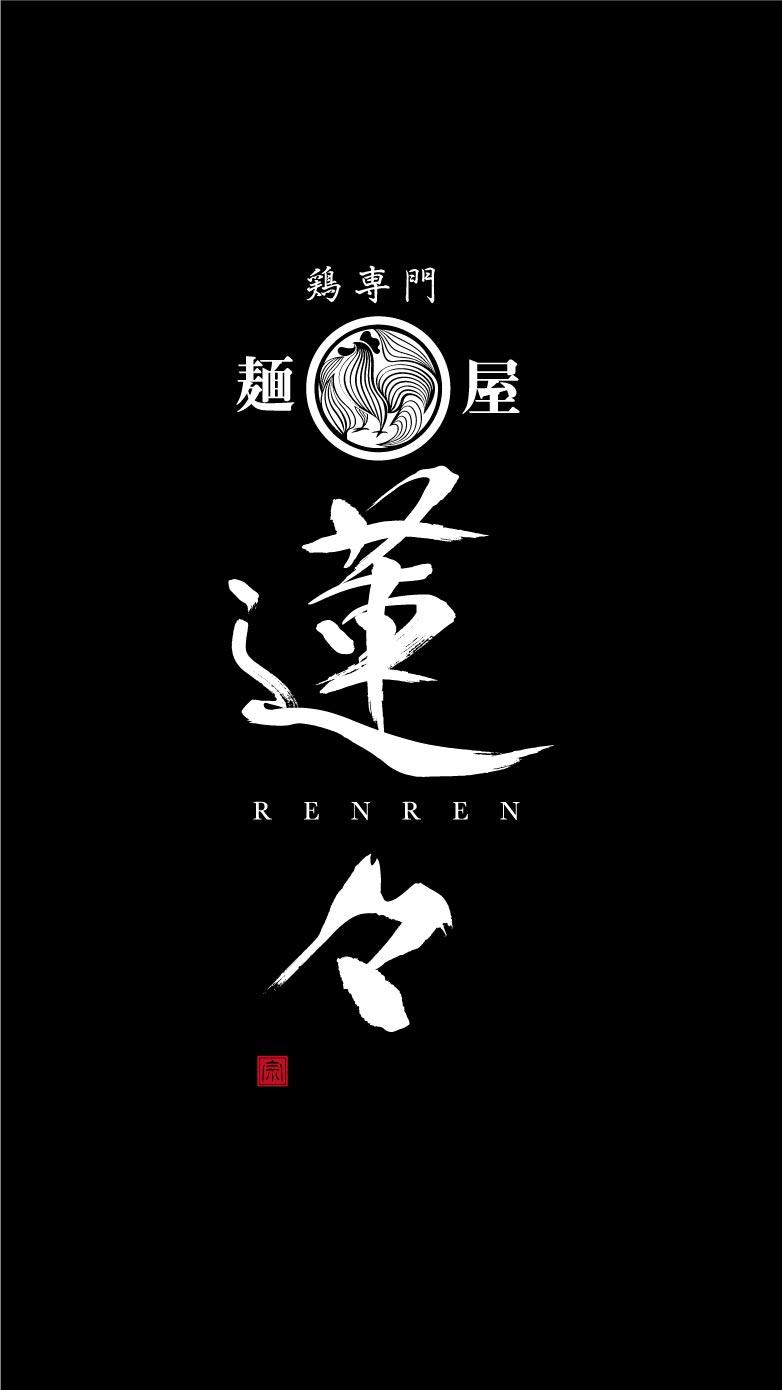 「RENREN」のサムネイル画像