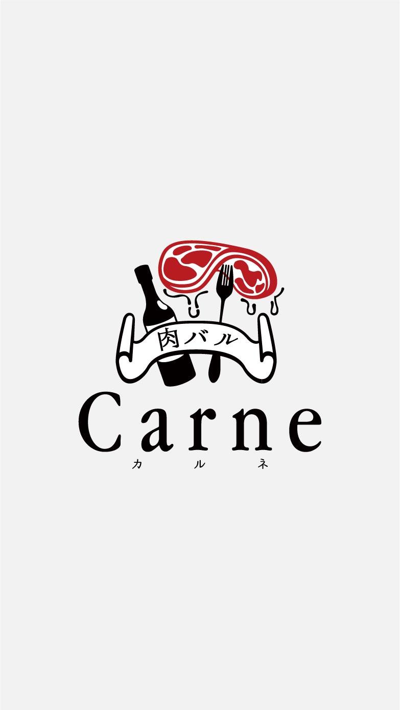 「NIKUBAR CARNE」のサムネイル画像