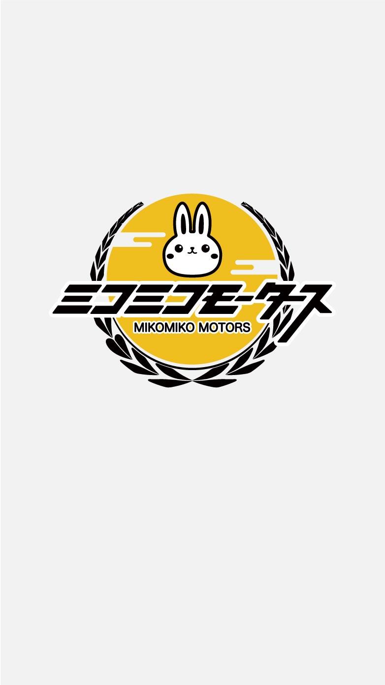 「MIKOMIKO MOTORS」のサムネイル画像