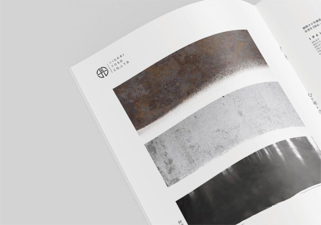 パンフレットのイメージ画像1