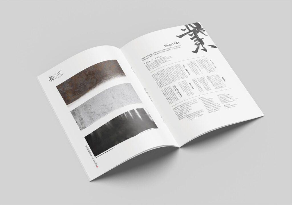 パンフレットのイメージ画像3