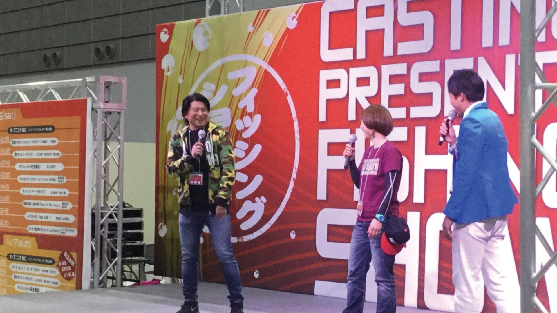 「TOHOKU FISHING SHOW PRESENTED BY CASTING」のサムネイル画像