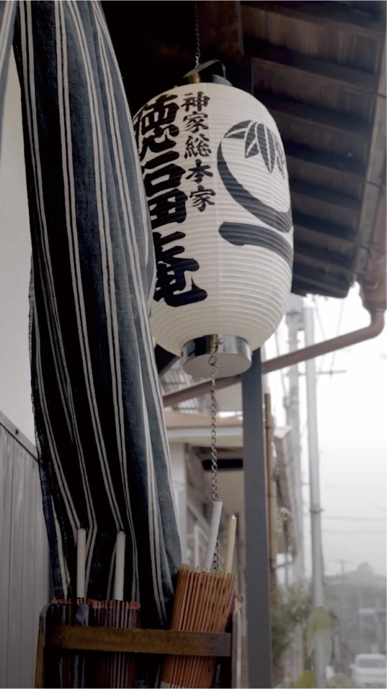 「MUNAKATA ECO」のサムネイル画像