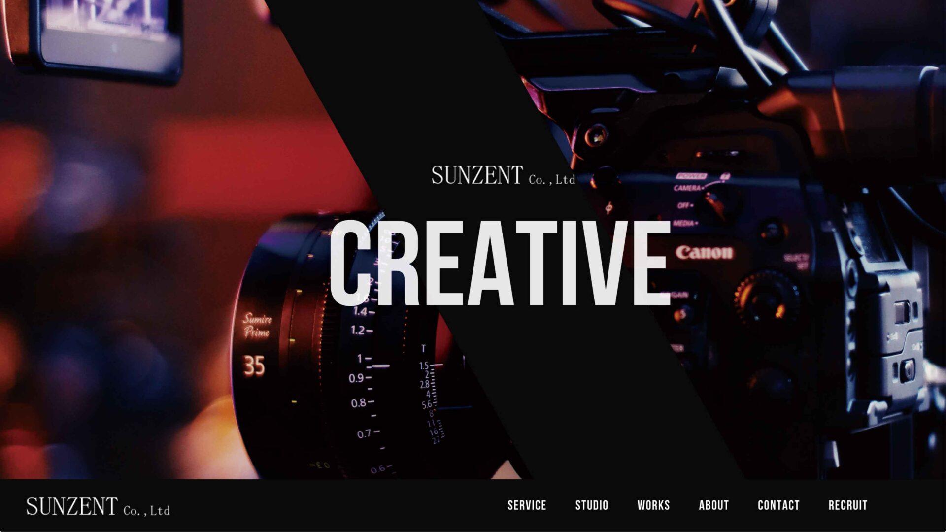 「SUNZENT」のサムネイル画像
