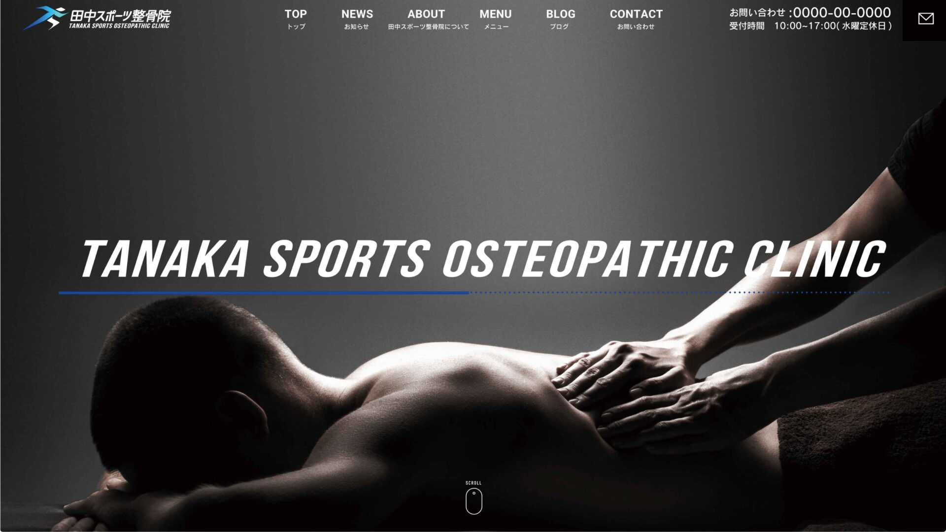 「TANAKA SPORTS OSTEOPATHIC CLINIC」のサムネイル画像