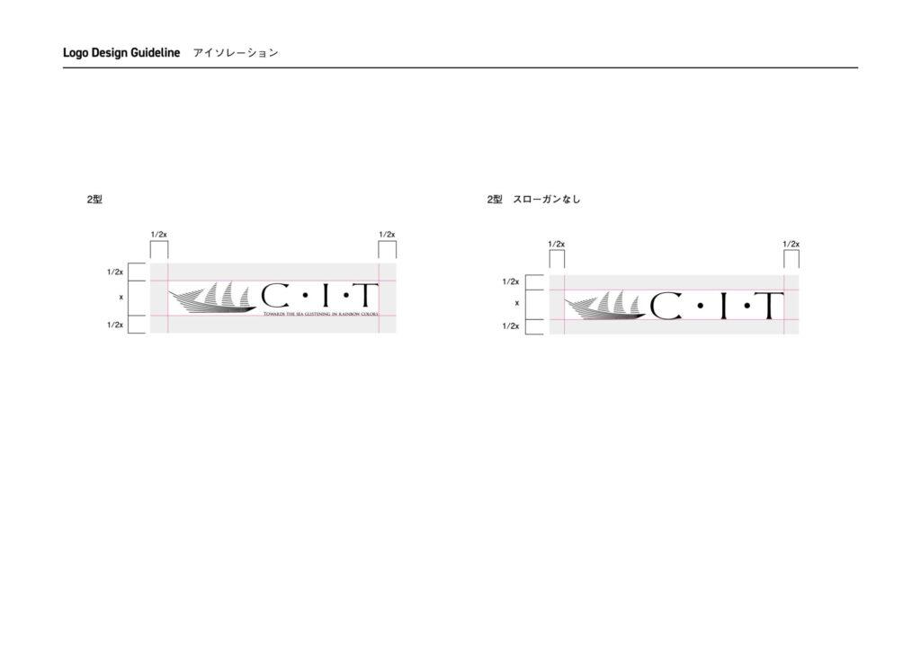 CITロゴの詳細23