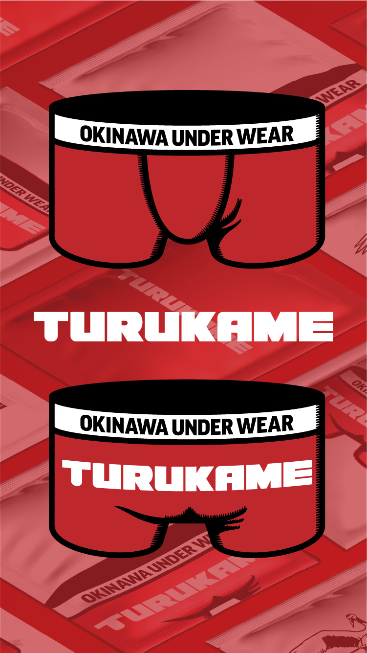「TURUKAME」のサムネイル画像